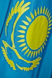 Флаги РК (государственные,  городов,  областей,  организаций,  прочие)